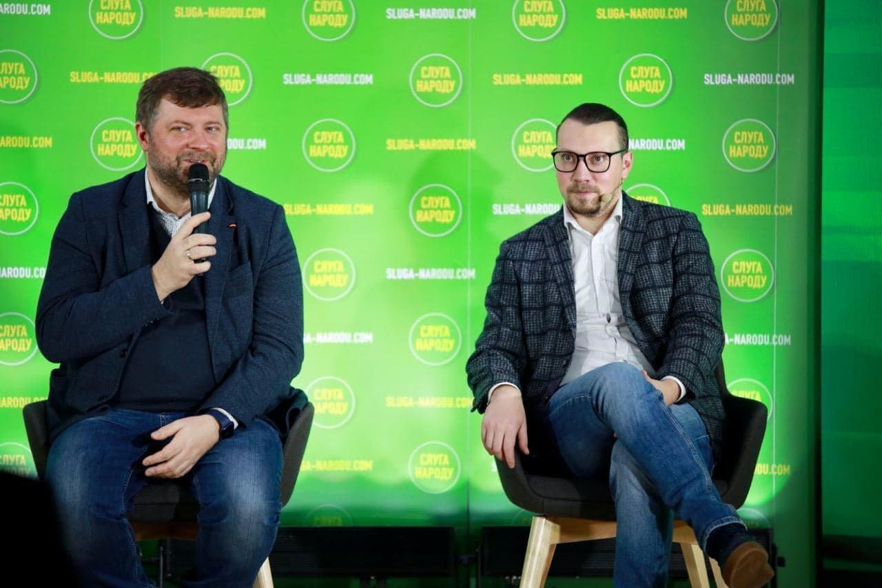 Для новоизбранных глав общин Харьковской области от «Слуг Народа» провели обучение онлайн, фото-2