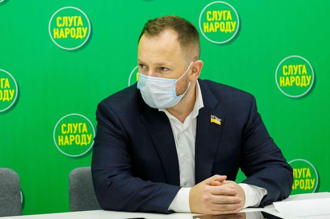 Для новоизбранных глав общин Харьковской области от «Слуг Народа» провели обучение онлайн, фото-3