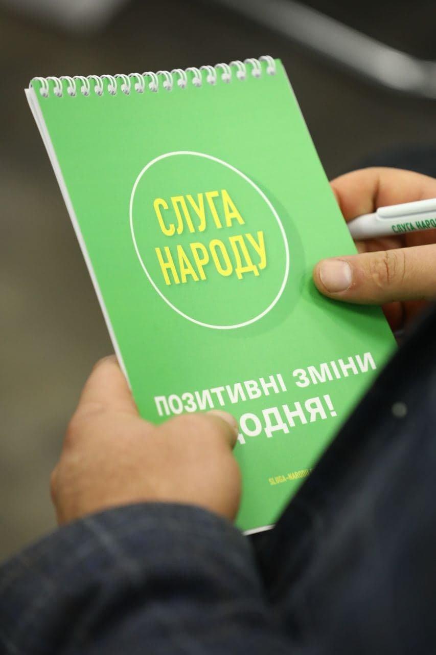 Для новоизбранных глав общин Харьковской области от «Слуг Народа» провели обучение онлайн, фото-5