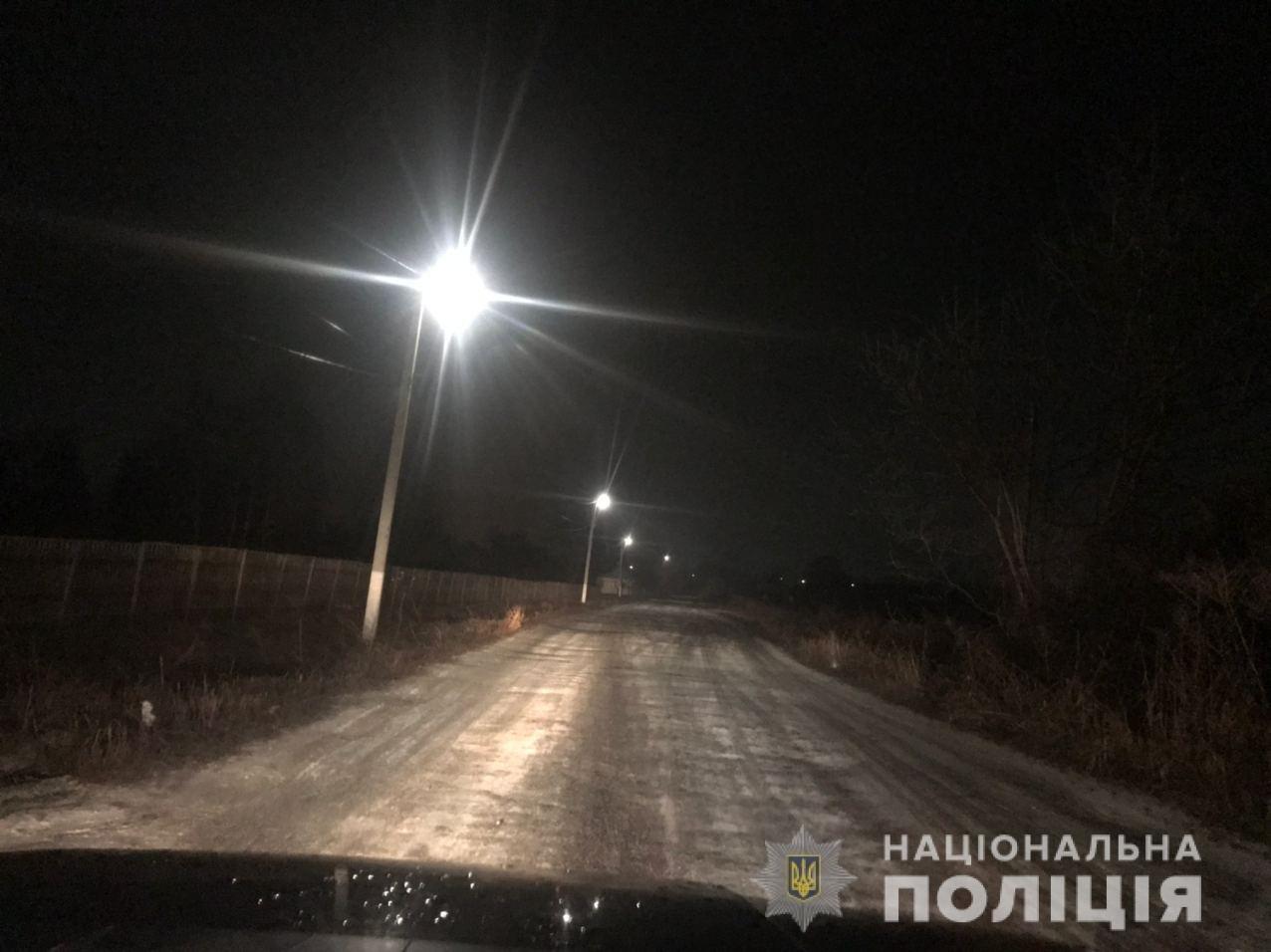 Гололед в Харьковской области. За сутки произошло более сотни ДТП с несколькими пострадавшими, - ФОТО, фото-1