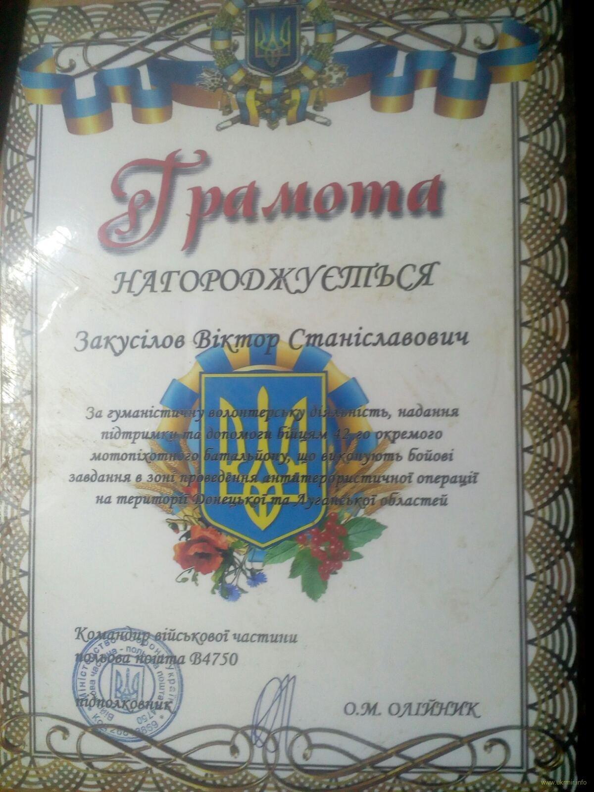 Харківський волонтер потребує допомоги!, фото-1