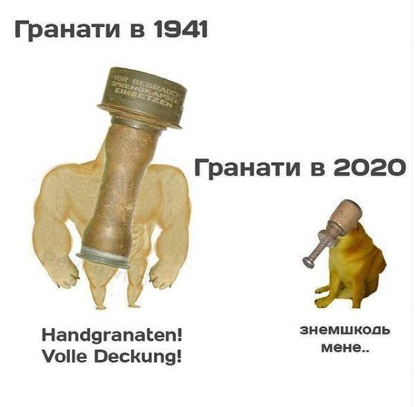 «Рядовой Кучер», «дрифтуны» в космосе и «кока-кола» из-под кранов. ТОП-25 остроумных харьковских «фотожаб» за 2020 год, - ФОТО, фото-13