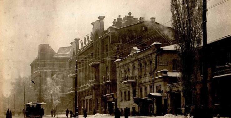 Как харьковчане праздновали Новый год 100 лет назад, - ФОТО, фото-3