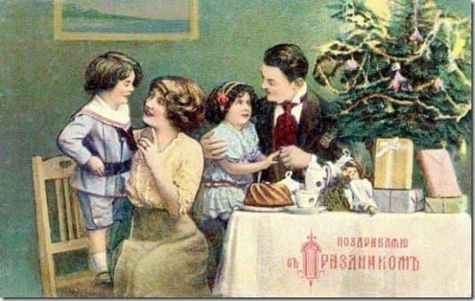 Как харьковчане праздновали Новый год 100 лет назад, - ФОТО, фото-1