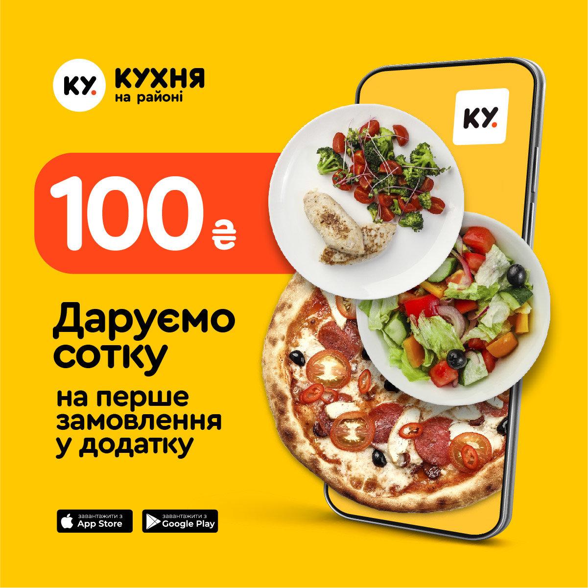 Доставка еды в Харькова, заказ вкусной еды на дом, фото-1