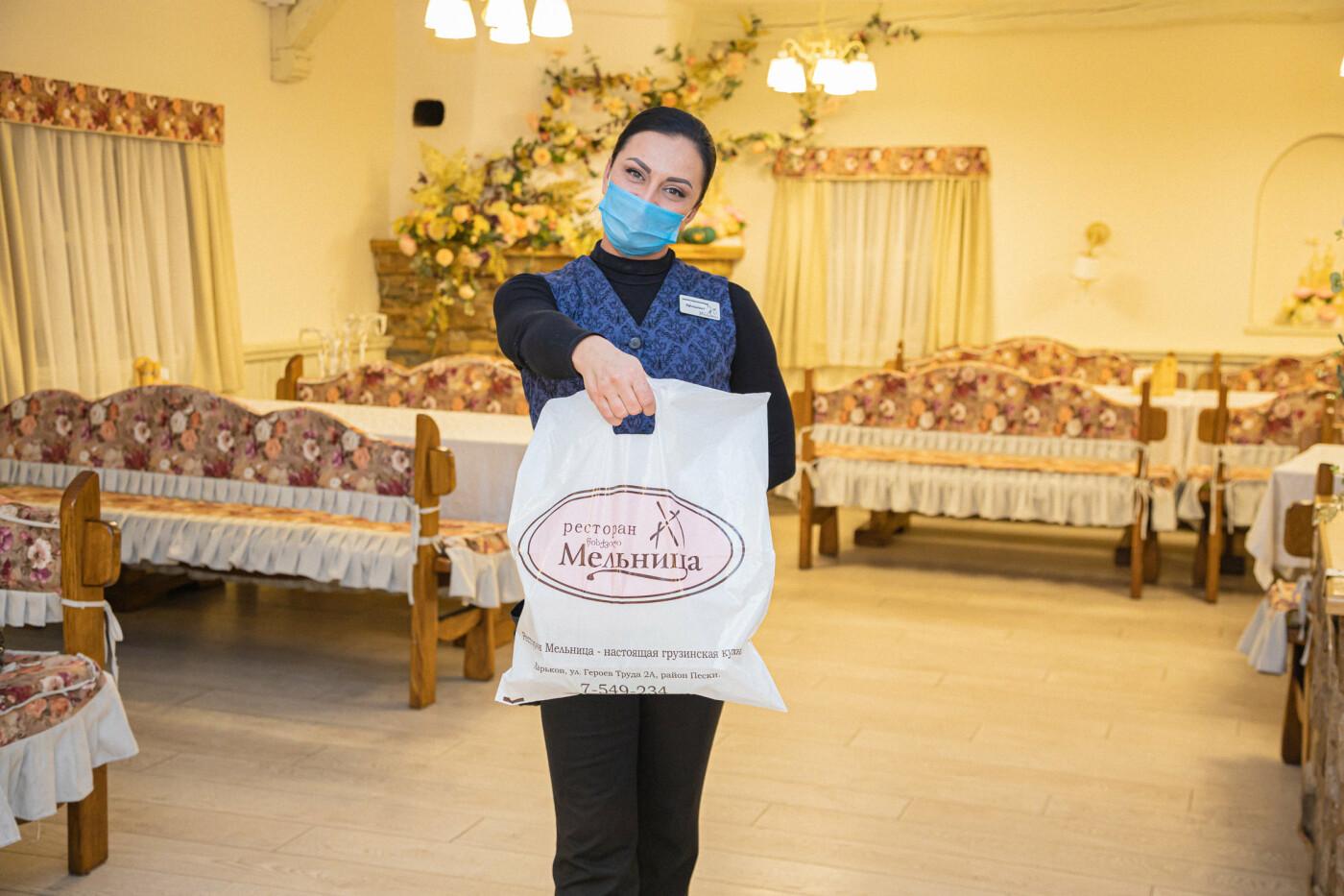 Доставка еды в Харькова, заказ вкусной еды на дом, фото-6