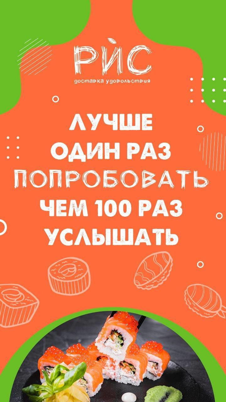 Доставка еды в Харькова, заказ вкусной еды на дом, фото-15