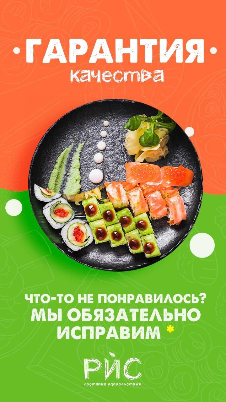 Доставка еды в Харькова, заказ вкусной еды на дом, фото-23