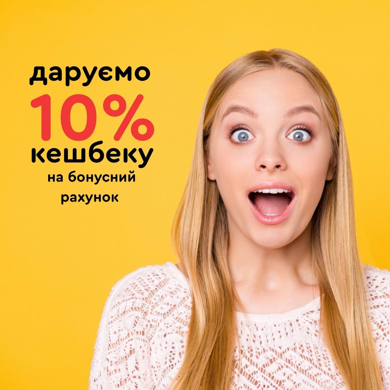 Доставка еды в Харькова, заказ вкусной еды на дом, фото-2