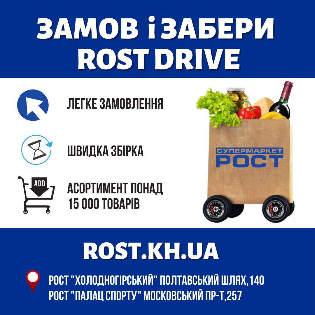 Доставка продуктов питания в Харькове, фото-2