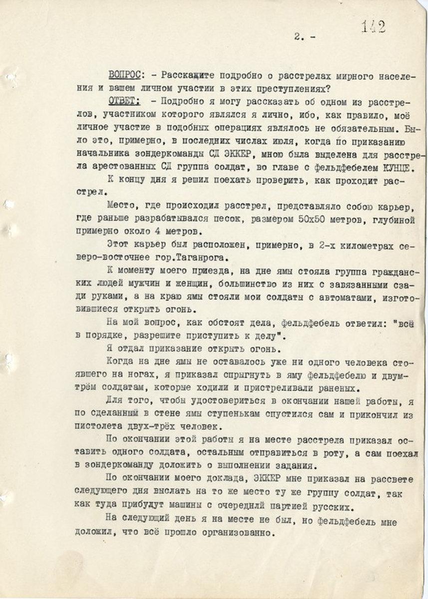 Харьковский процесс. Как проходил первый суд в мировой истории, когда судили за преступление против человечности, фото-9