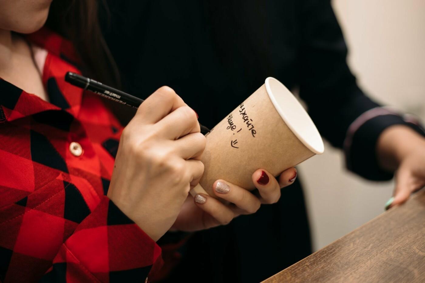 Доставка кофе и чая в Харькове , фото-25