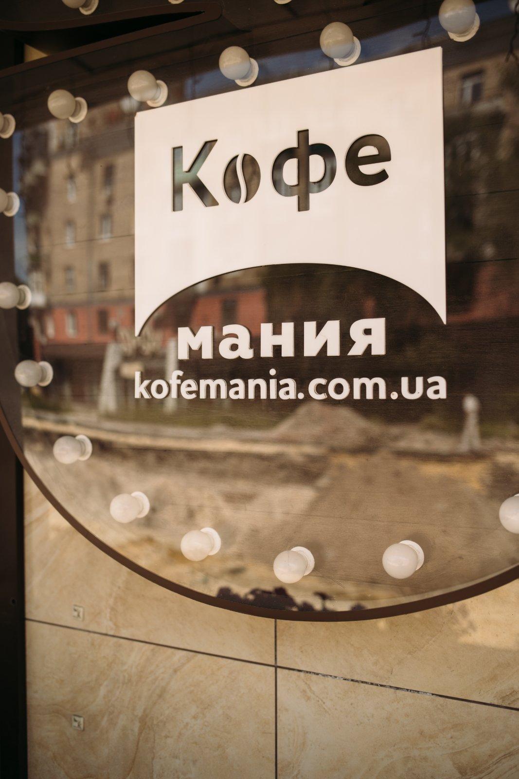 Доставка кофе и чая в Харькове , фото-23