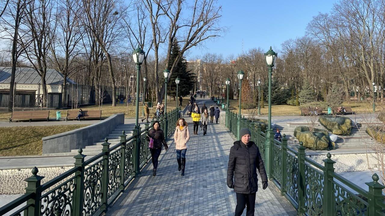 Население Харькова. Сколько человек живет в городе, - ФОТО, фото-1