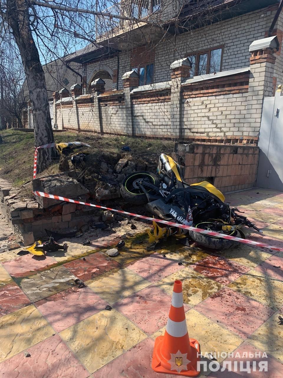 Мотоцикл разыскивает киевская полиция: подробности ДТП с пострадавшим байкером в Харькове, - ФОТО, фото-1