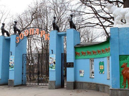 Медведи с «ожирением», обезьяны в Госпроме и застреленный жираф в подъезде: история старейшего зоопарка Украины, фото-1
