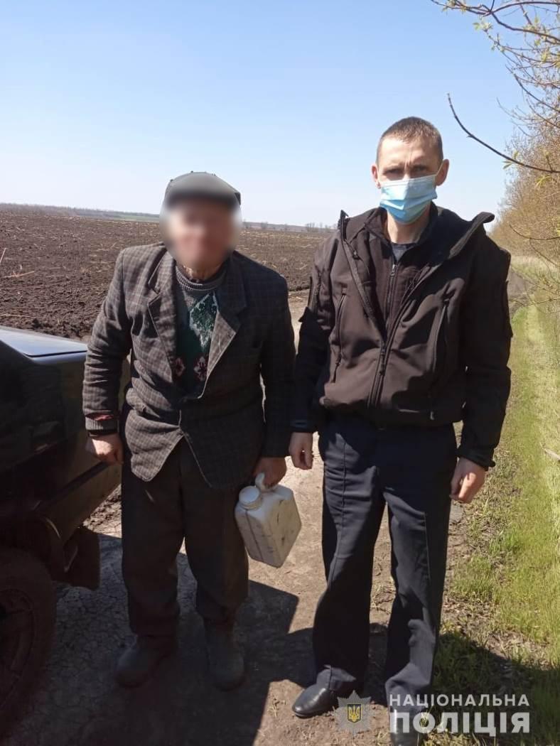 Фото: полиция Харьковщины