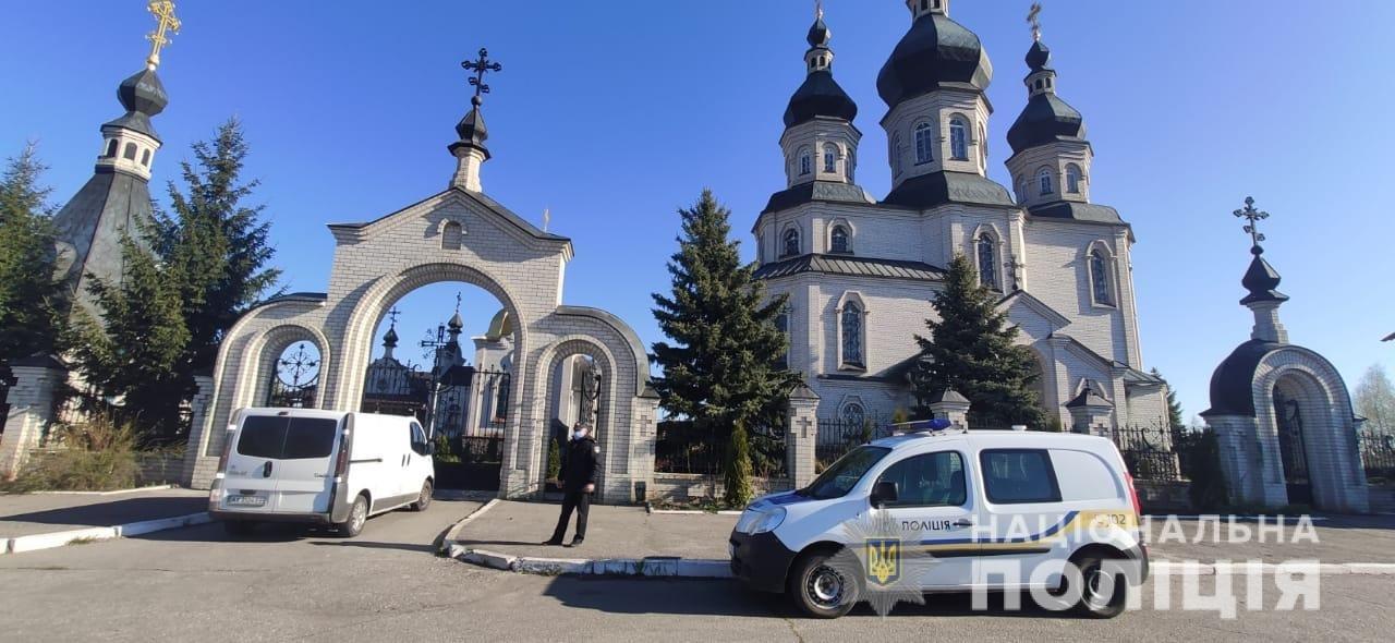 «Красная зона» в Харькове и области: около 50 тысяч человек посетят храмы на Пасху, - ФОТО, фото-1