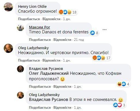 Харьковские писатели «Генри Лайон Олди» получили российскую премию и поблагодарили за голос известного боевика «ДНР», - ФОТО, фото-6