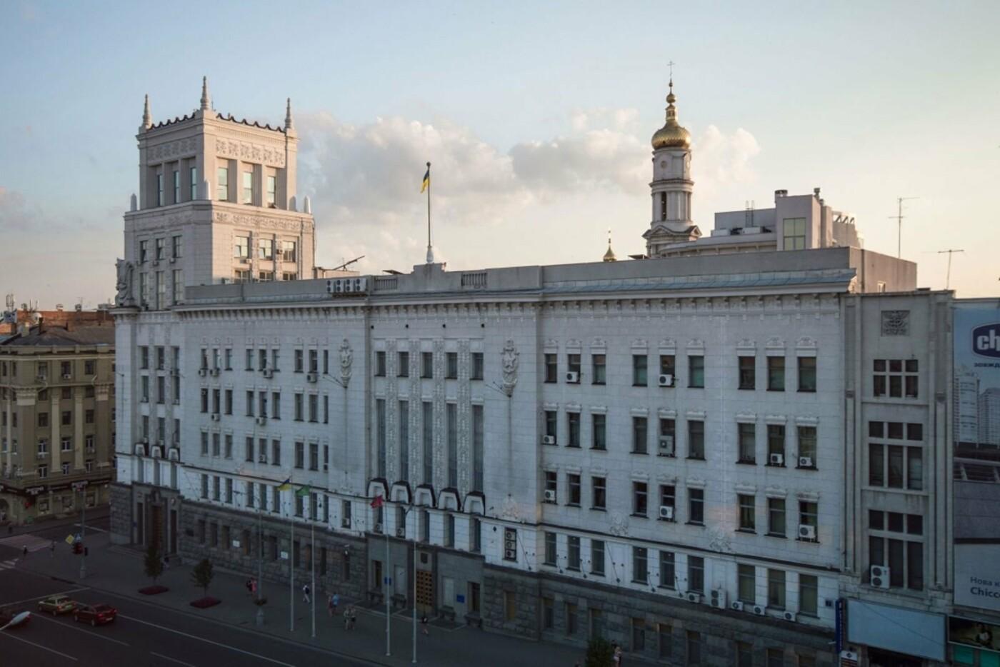 Скандалы, митинги и марши. ТОП-10 «горячих» событий весны 2021 года в Харькове и области, - ФОТО, ВИДЕО, фото-6