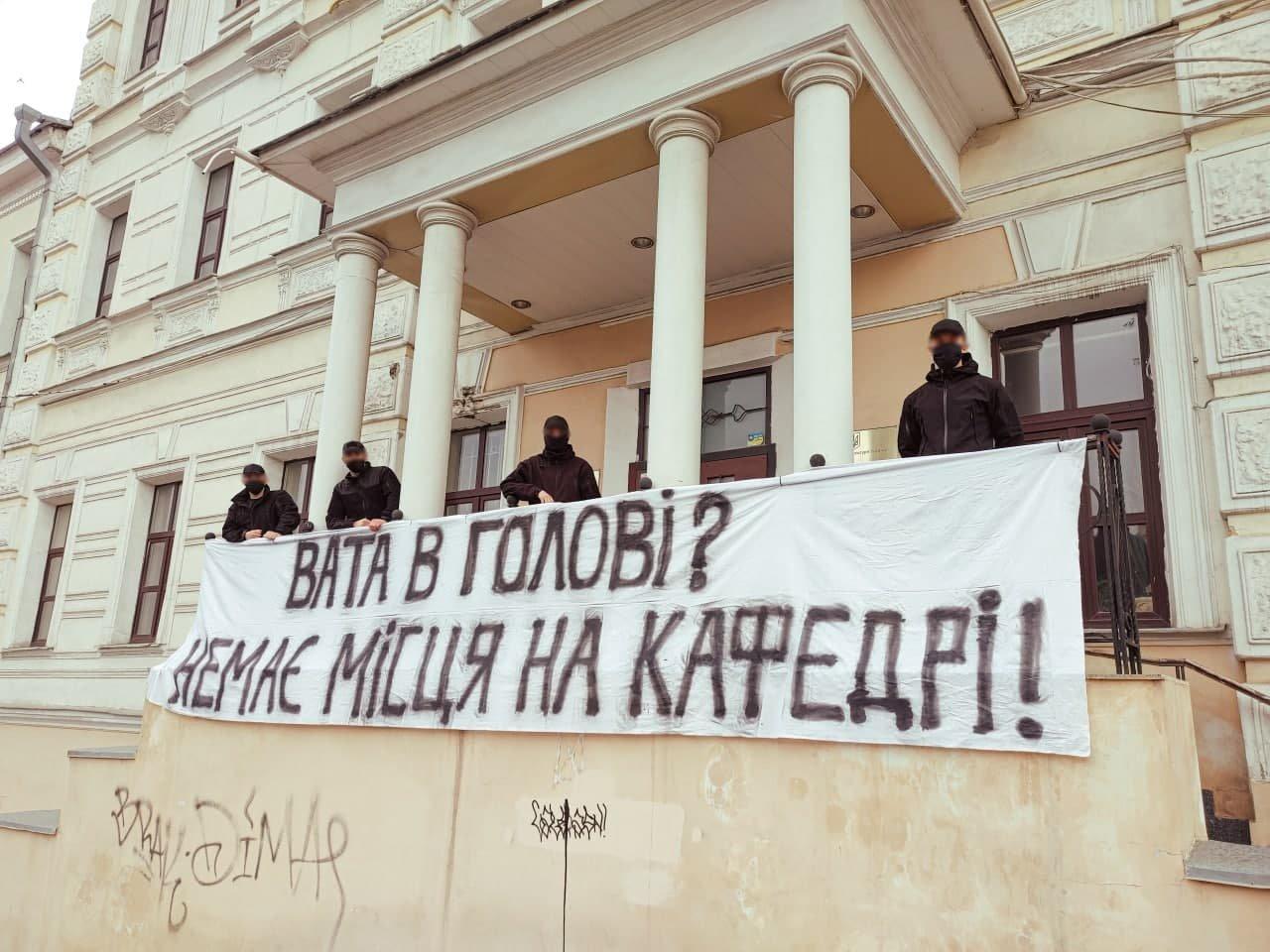 Скандалы, митинги и марши. ТОП-10 «горячих» событий весны 2021 года в Харькове и области, - ФОТО, ВИДЕО, фото-4