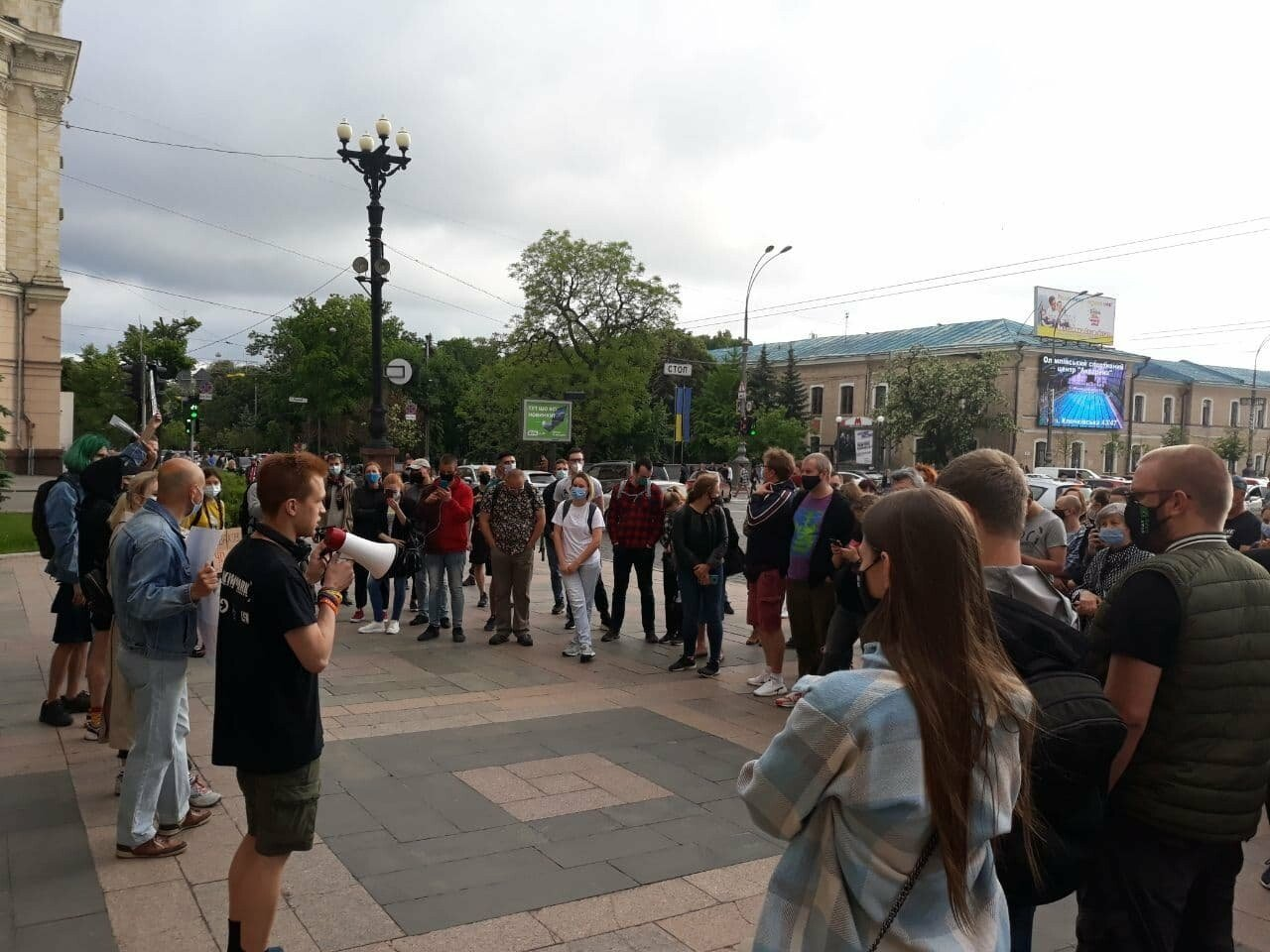 Скандалы, митинги и марши. ТОП-10 «горячих» событий весны 2021 года в Харькове и области, - ФОТО, ВИДЕО, фото-1
