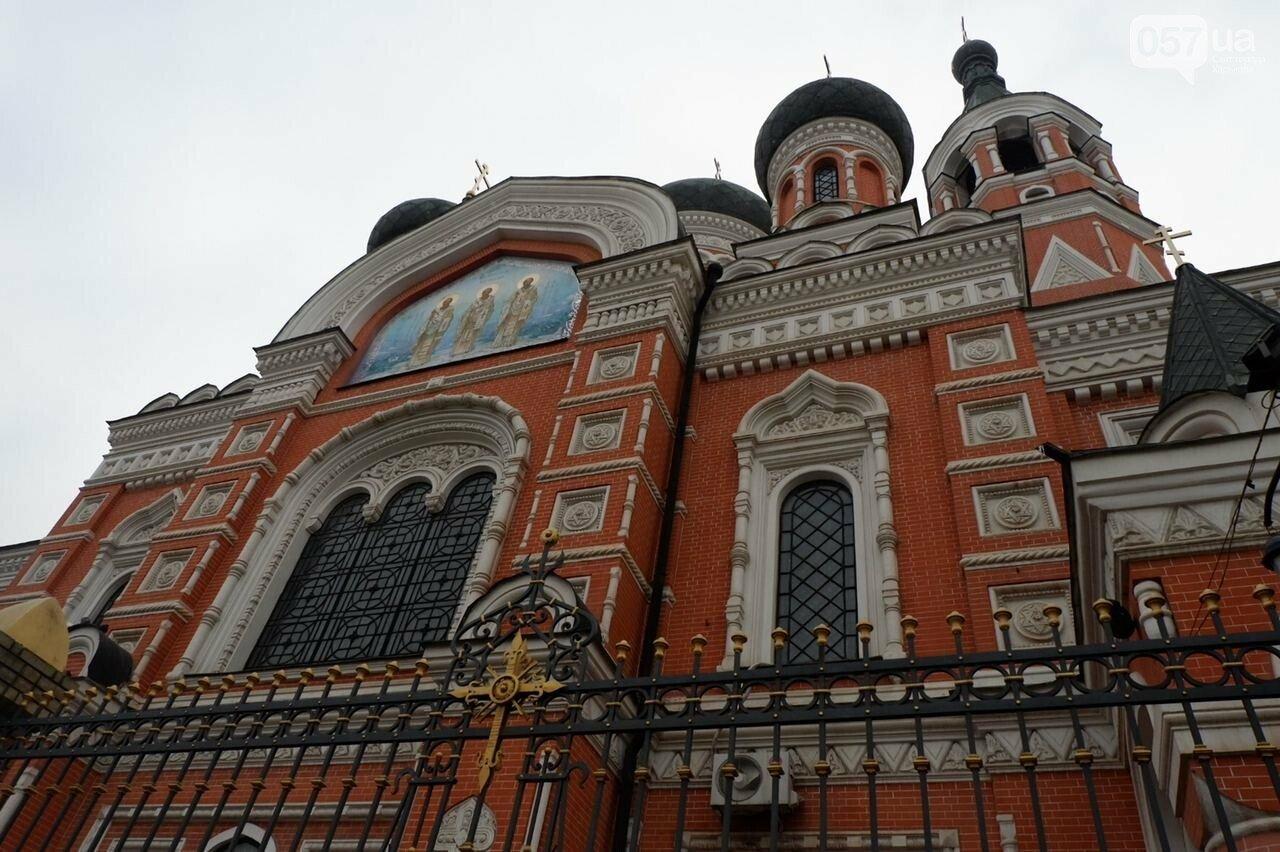 Церковь на Гольдберговской улице