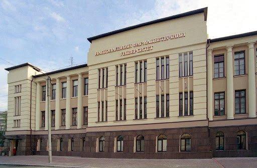Университеты Харькова: ТОП рейтинговых «вузов» города, фото-4