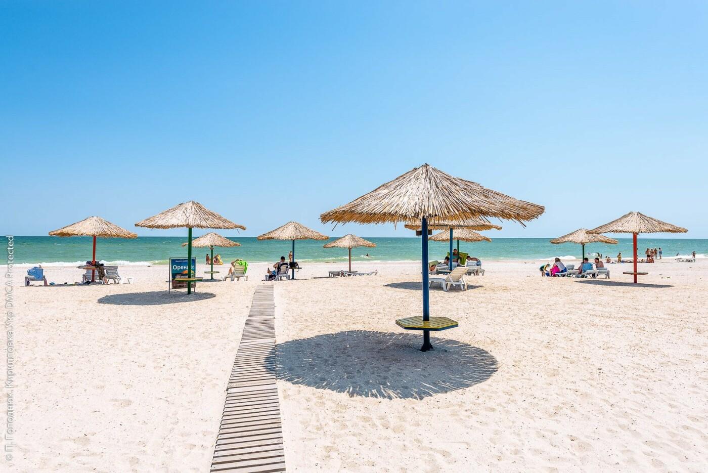 Украинские «Мальдивы»: ТОП-5 безлюдных мест для пляжного отдыха в Украине, - ФОТО, фото-1