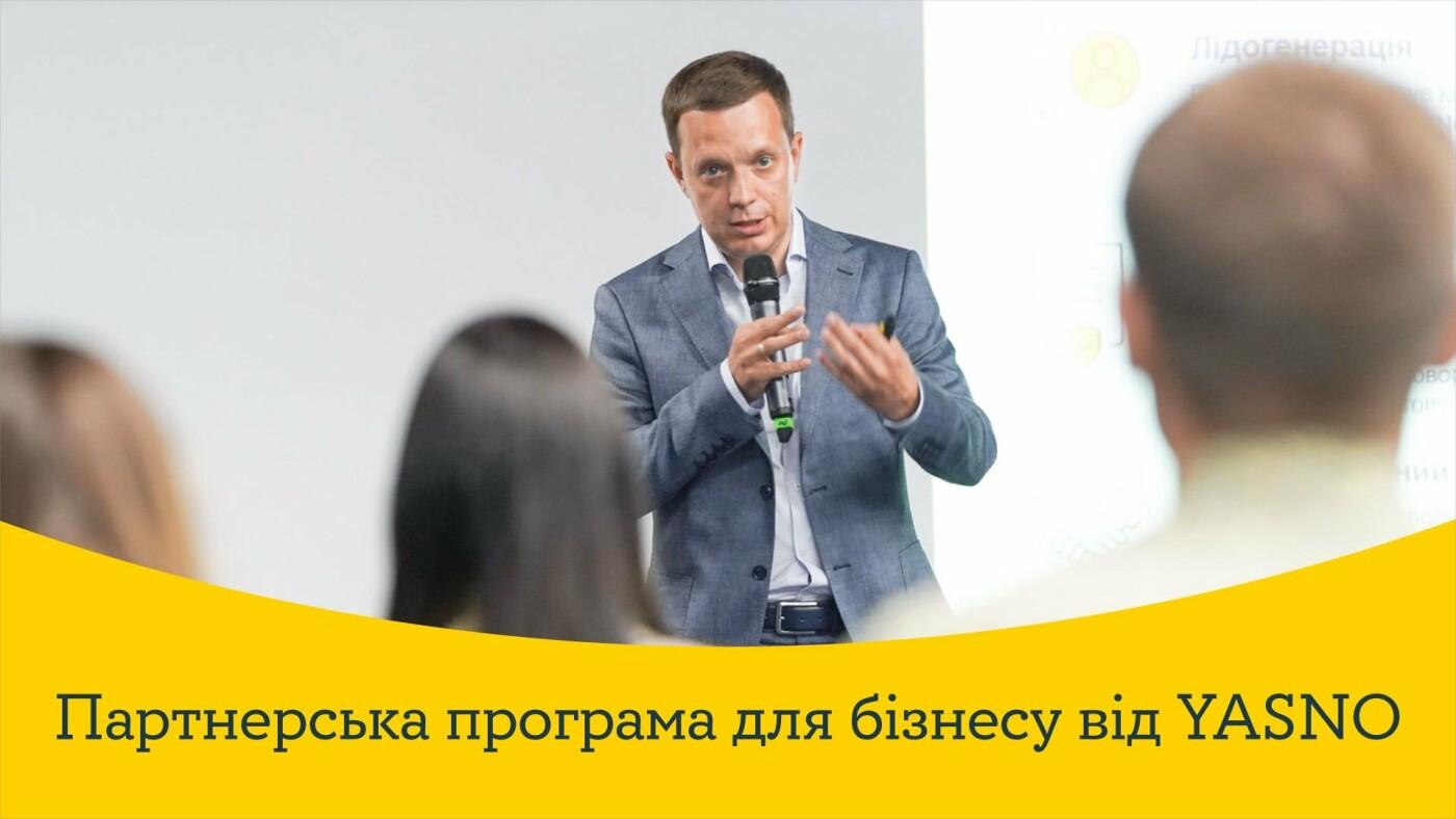 Предприниматели Харьковщины могут без инвестиций заработать на продаже электроэнергии от YASNO, фото-1