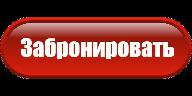 Отдых за городом в Харькове: базы отдыха, санатории, пляжные комплексы и бассейны, фото-2