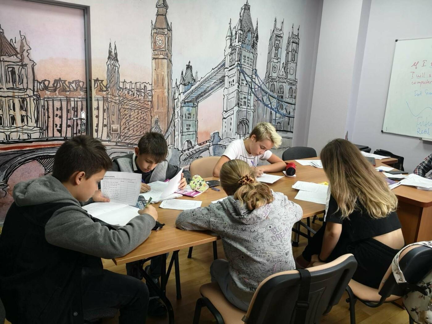 Курсы английского в Харькове для детей и взрослых. Пройди тесты на знание английского, фото-30