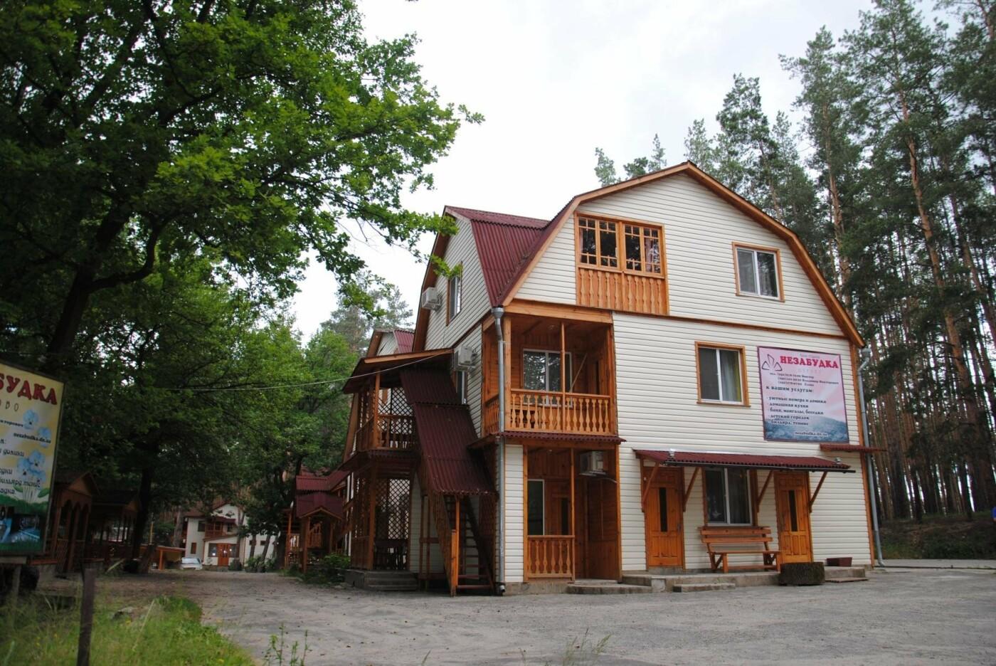 Отдых за городом в Харькове: базы отдыха, санатории, пляжные комплексы и бассейны, фото-89