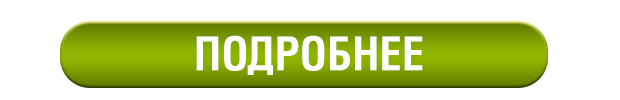 Курсы английского в Харькове для детей и взрослых. Пройди тесты на знание английского, фото-48