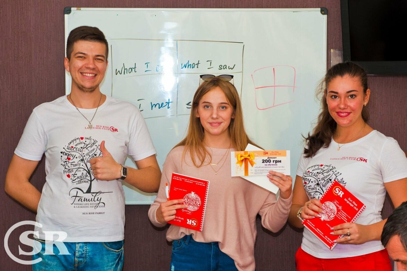 Курсы английского в Харькове для детей и взрослых. Пройди тесты на знание английского, фото-73