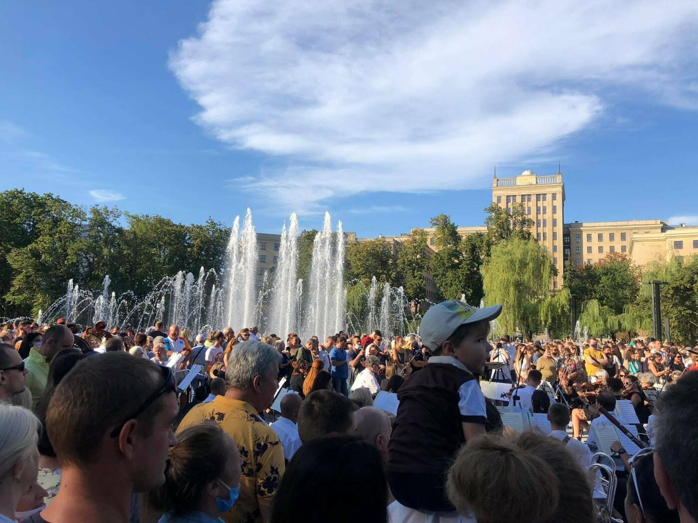 Население Харькова. Какое количество людей живет в городе, - ФОТО, фото-1
