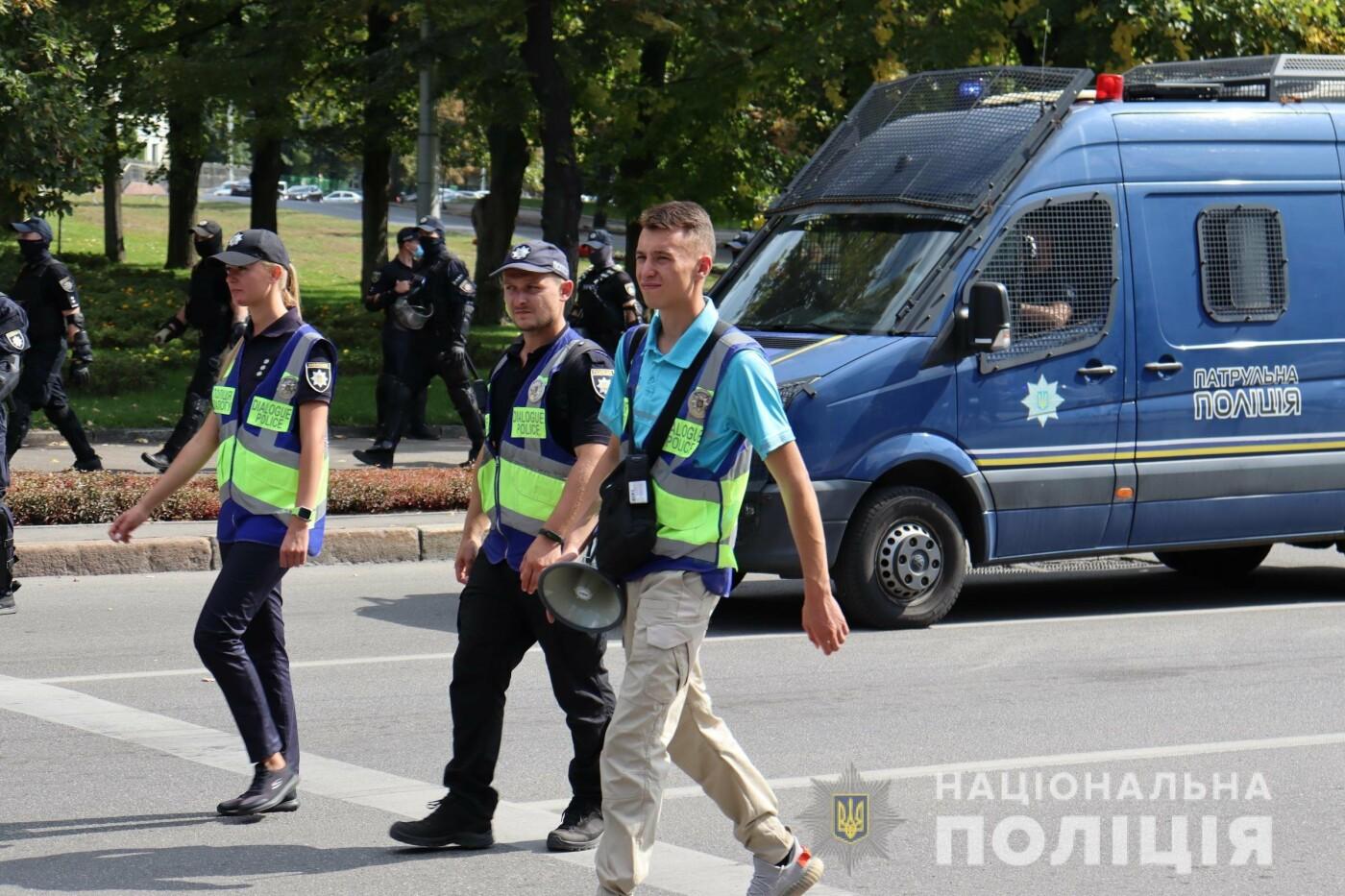 ЛГБТ-марш в центре Харькова: участников события охраняли более 1,2 тысячи силовиков с 40 единицами спецтехники, - ФОТО, фото-8
