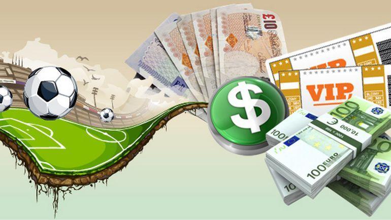 Спортивные прогнозы бесплатно от эксперта рассчитать 1 300 ставки рефинансирования онлайн калькулятор