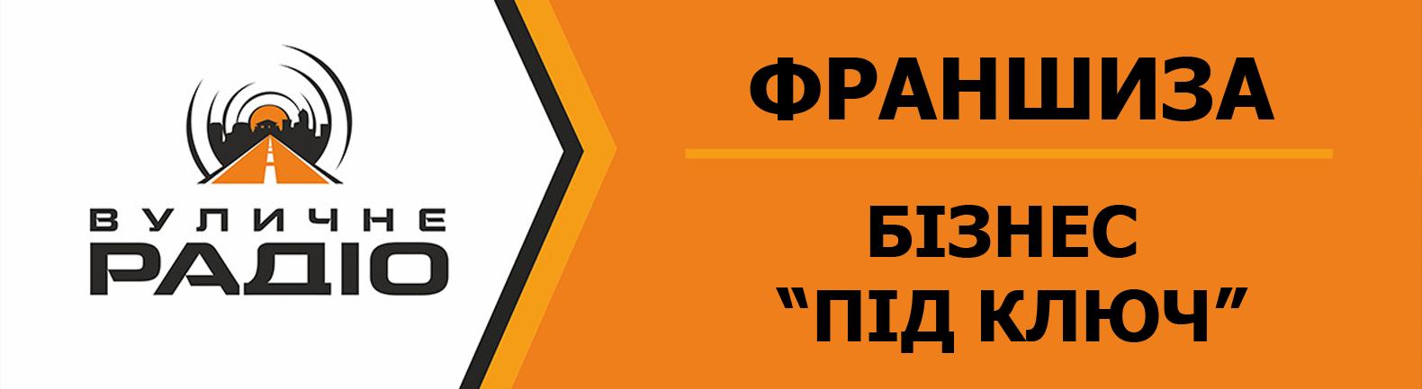 Харьков открыть свое дело охот магазин бизнес план