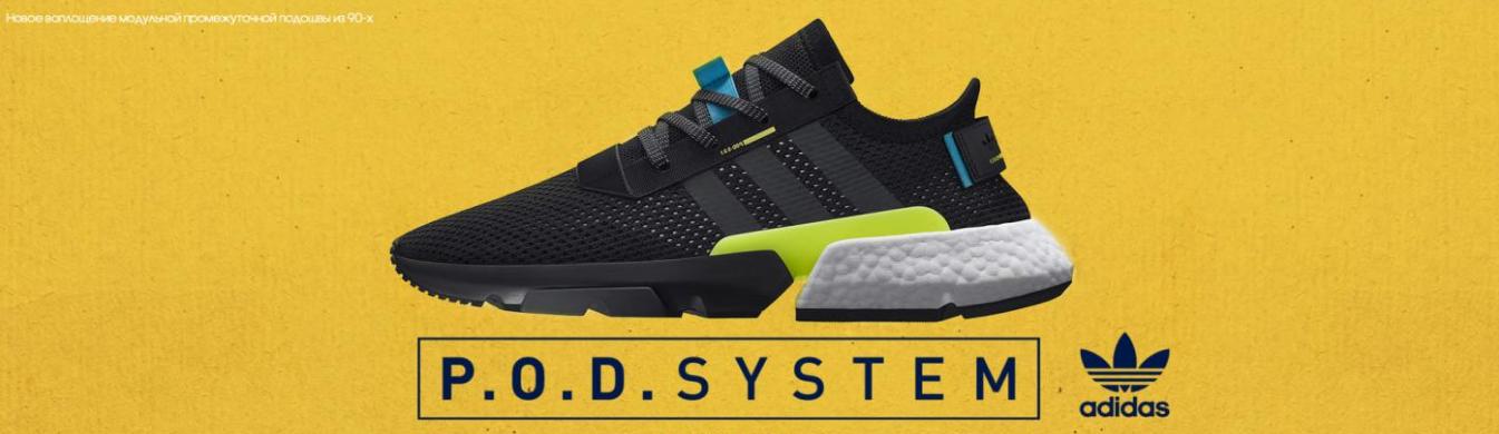 3e15f567b Интернет-магазин Sportikam рассказал почему стильные и современные выбирают  обувь Adidas