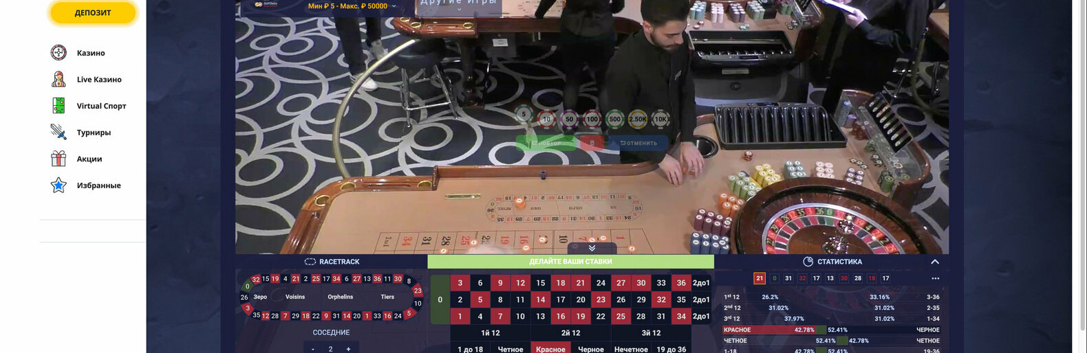 игра фишка казино зеро азарт