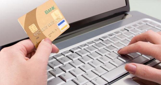 Кредит в Харькове для всех материалов